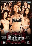 SkyHigh Jukujo Premium (2 DVD Set)