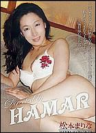 AV女優と飲み…そして泊まりSEX by HAMAR 8